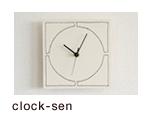 陶器の時計(線3)