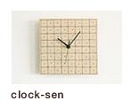陶器の時計(線)