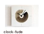 陶器の時計(筆)