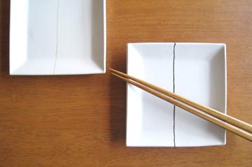 お皿(中)1